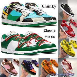 TAG أحذية كرة السلة الكلاسيكية الرجال النساء مكتنزة دونكر الظل الأصفر الدب المدربين ترافيس سكوتس جامعة أحمر الصنوبر الأخضر أحذية رياضية بيضاء