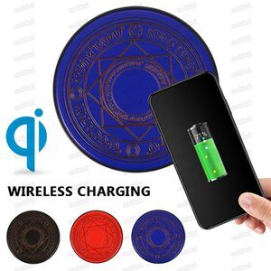 Glowing Magic Array 10W Fast Wireless Charger Pad Magic Circle Universal Moblie Phone Tablet Charging For Huawei Samsung iPhone