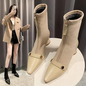 Un Yona 2021 hiver Nouvelle rivette femmes bottes courtes peluches talons à talons pointus à bout fermé
