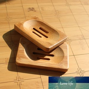 Creative Soap Tray Wooden Natural Bamboo Soap Dish Portable Storage Stand Eco-friendly Soap Holder Bathroom Supplies