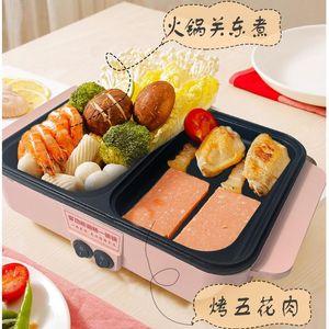 Sartén, wok, shabu-shabu, sartén, maceta eléctrica multifunción, doble control de temperatura eléctrica