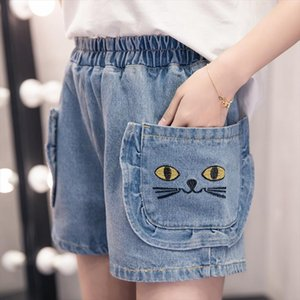 Brand Denim Shorts Womens 2020 Summer Plus Size 5XL Korean High Waist Jean Streetwear Trousers Ultra Short Sexy Clothing