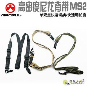 Einzelgürtel Doppelpunkt Aufgaben Seil Schultergurt Multifunktionale taktische Kabelbaum Fans MS mit M-Spielzeuggewehr