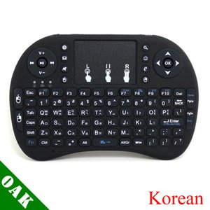 [Free Shipping] i8 2.4GHz Mini Wireless Korean Keyboard+Air Mouse+TouchPad for Android TV Box IPTV Laptops Smart TV LJ200922