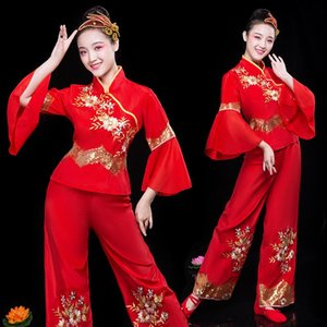 Chinese folk dance costumes classical fan stage wear national dance clothes ancient national of China costume FF1962