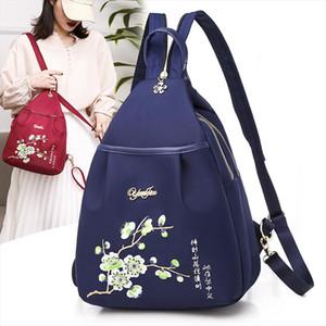 Womens Corduroy Backpack Cute summer backpack Shoulder Bag School Student Bag Simple Travel rugtas dames jsw