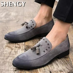 Meal Loafers Rivet Velvet 2020 Fashion High Quality Slip On Dress Shoes Men Flat Soft Autumn Office Comfortable Men Driving Shoe