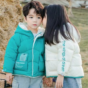 2020 winter new children's down jacket Korean version of the trend printing short thick down jacket boys and girls down jacket