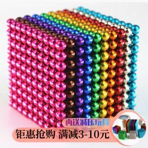 Barker 10MM1000 Большие 100000 бусин светящиеся волшебные магнитные шариковые железа поглощающие игрушку