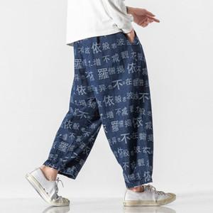 Neploha мужской китайский стиль графический напечатанный джинсы мода повседневная негабаритная женщина джинсовые брюки уличная одежда винтажные прямые джинсы