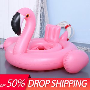 New Style Hot Sale Children Ring Flamingo White Swan Buoy Inflatable Cushion Summer Water Swimming Toy Z1202