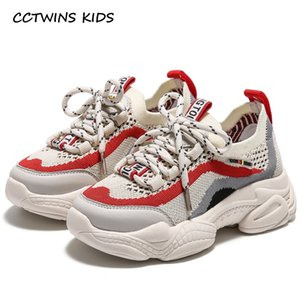 Kids Sneakers 2020 Kids Spring Children Fashion Sport Sneakers Baby Boys Casual Trainers Girls Brand Breathable Shoes 2605377 Y1118