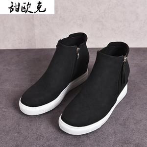 2020 Nuovi stivali da donna autunno Moda Scarpe piatte a tacco basso Testa rotonda Testa rotonda Color Zipper Casual Boots Boots Zapatos de Mujer