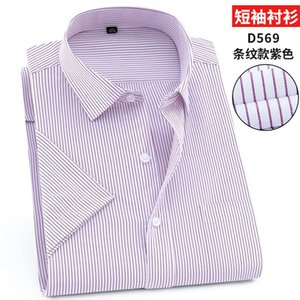 2020 New Twill Solid Color Basic Formal Business Short Sleeve Dress Shirts for Social Work Regular-fit Tops Sell Office Wear
