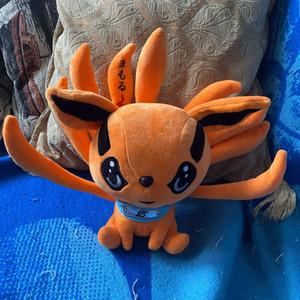 25cm Naruto Shippuden Plüschtier Peluche Kurama Kyuubi Nine Tales Fox Weiche Gefüllte Tiere Puppe Spielzeug Baby Kinder Geburtstagsgeschenk LJ201126