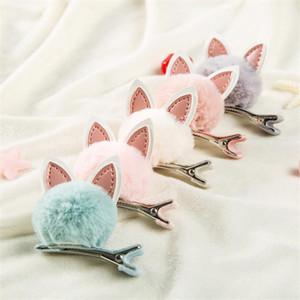 Girls Lovely Cat Ears Woolen Ball Hairpins 2pcs Korean Color Hair Clip Girls Cute Hair Accessories Lovely Party Barrettes