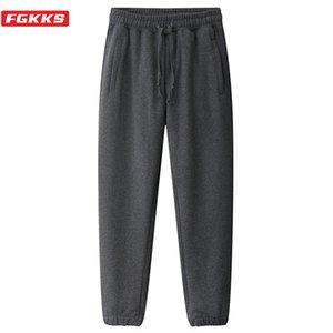 FGKKS Trendy Brand Men Casual Pants Men's Cotton Elastic Drawstring Full Length Pants Fashion Solid Color Sweatpants Male Z1126