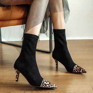EshtonShero Women Ankle Boots Shoe Woman Thin High Heels Horsehair Pointed Toe Leopard Ladies Motorcycle Sock Boots Size 3-8