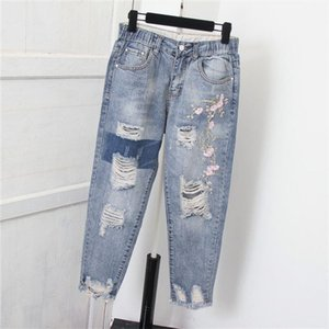 5XL Ripped Jeans For Women Embroidery Hole High Waist Jeans Femme Denim Harem Pants Casual Streetwear Plus Size Mom Q1382