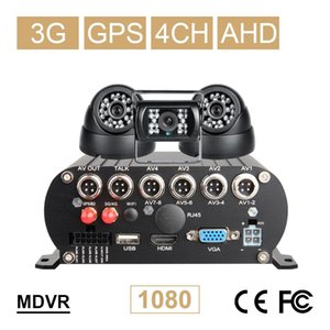 1080P 4CH H.264 AHD Video Audio Car Recorder 3G GPS Real Time Remote Online View HDD Mobile Dvr Kit +3Pcs Car Camera Cmsv6 Free