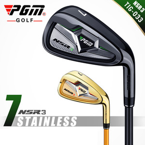 PGM Stainless-steel Or Carbon Shaft Golf Clubs Men's 9 Pcs With Stand Bag Sets For Beginners Carbon Steel Shaft