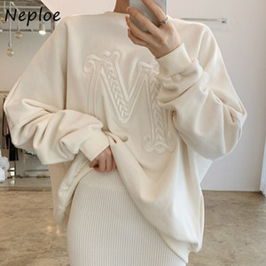 Neploe O-neck Letter Embroidery Hoodies Women Korean Chic Elegant Long Sleeve Hoody 2020 Fashion Loose Casual Sweatshirt LJ201120