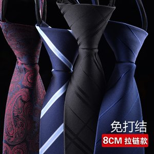 2020Silk easy to pull chain tie man 8cm lazy black business Korean bridegroom wedding wine red
