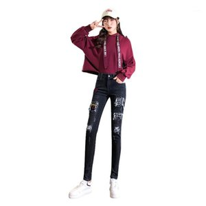 LYFZOUS New Letters Embroidery Jeans Women fashion ripped Denim Pencil Pants Ladies High Waist Skinny Long Trousers Girls Jeans1