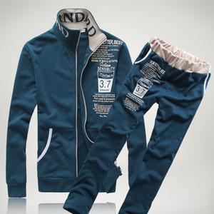 Hombre en traje suéter 2020 Traje de Corea moda Marca de moda hombres de los deportes de tienda online