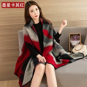 Cashmere shawl female autumn and winter new Korean knit wool scarf dual thickening cape cloak imitation plant
