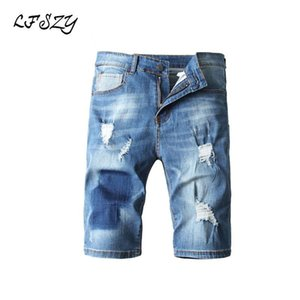2020 New Style brand Denim Shorts Men's Modis Straight five point Shorts Fashion Hole Denim pants Ripped jeans for men