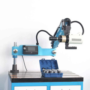 M3-M16 CNC Electric Tapping Machine Servo Motor Vertical Unvertical Tap Power Tool Threading Machine & Collet Chuck Metal Work
