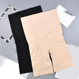Shapewear Fitness Sport Yoga Shorts Tummy Control Shapers Strap Corset Seamless Panties Yoga Accessories High Waist Shorts Women