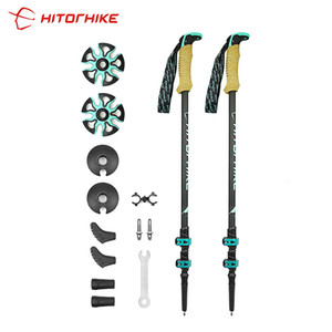 195g pc carbon fiber external quick lock Trekking pole hiking telescope stick nordic walking stick Shooting Crutch Senderismo