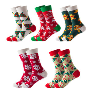 Christmas Socks Women Novelty Cartoon Animal Holiday Gifts Socks Cotton Funny Dress Crew Socks Xmas Stocking