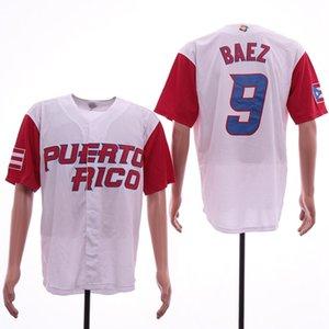 NCAA Mens Puerto Rico 팀 2017 세계 야구 고전 12 프란 시스 코 린더 1 Carlos Correa 9 Javier Baez 21 Clemente Baseball 유니폼