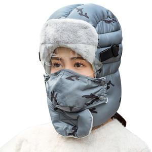 2020 New Fashion Warm Cap Men Original Design Winter Hats for Women Waterproof Hood Hat with Glasses Cool Balaclava @04