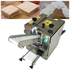 MAIOUAutomatic dumpling wrapper making machine spring roll skin maker crepe tortilla chapati roti machinewonton wrapper replaceable mold220v