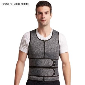 Men Double Waist Belt Vest Spandex Shapewear Reinforced Sweat Rubber Belt Waist Sports Corset Abdomen S, M, L, XL, XXL, 3XL