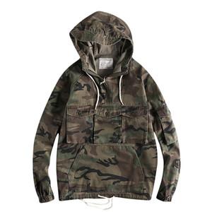 Японская уличная одежда тактическая боевая камуфляжная куртка Camo для мужчин городской мужской четверть ZIP пуловер с капюшоном камуфляжевая ветровка W1227