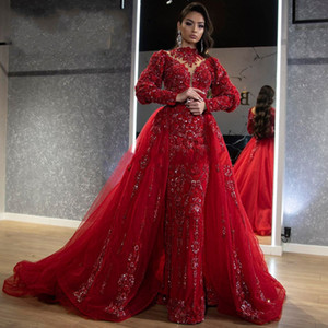 Turkish Long Middle East Evening Dresses 2021 Customized Dubai Kaftans Islamic Robe De Soiree Formal Party Gowns Celebrity Prom