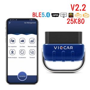 VIIEAR ELM 327 V2.2 VP005 PIC18F25K80 ELM327 OBD2 Scanner ELM-327 BLE BLUETOOTH 5.0 Outil automatique de diagnostic de voiture ODB2