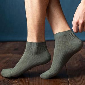 yan new double needle socks wholesale fashion men sock bamboo fiber double pure color male ship socks
