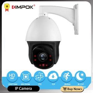 Kimpok 5MP WIFI WIFI WIFI Câmera de Segurança 1944P HD 20x Zoom Ótico PTZ Velocidade Câmera IP Câmera IP Segurança Home CACTV CANERA