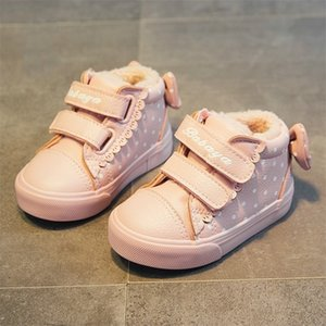 Babaya New Carino Bow Princess Baby Casual Plus Velvet Winter Shoes Girls Boots LJ201104
