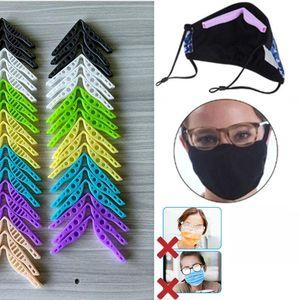 Silikon Anti Nebel Nase Bridge Maske Nase Brücken Flexible Design Schutzstreifen Zubehör Verhindern Brillen Nebeln DIY Gesichtsmaske XD24244