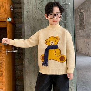 New Boys '2020 suéter otoño pullover de felpa y espesado Cuhk Fashion Children's Fashion Winter Cloth Boys C884