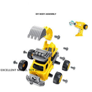 Children 2.4G RC Excavator Model Toy, DIY Assembly with Electric Drill, Concrete Truck, Dump Truck,Crane,Bulldozer, Xmas Party Birthday Gift