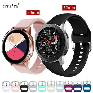 20mm 22mm Band For Samsung Galaxy Watch 3 45mm 46mm 42mm active 2 gear S3 Frontier s2 Silicone Bracelet Huawei Gt-2-2e-pro Strap sqcqak