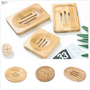 6 Styles Natural Bamboo Soap Dishes Tray Holder Storage Soap Rack Plate Container Portable Bathroom Soap Dish Storage Holders
